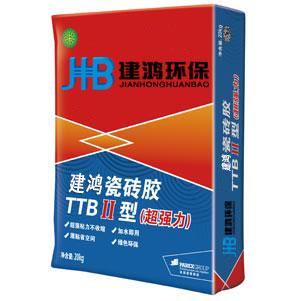 建鴻瓷磚膠TTB-II型(超強力).jpg