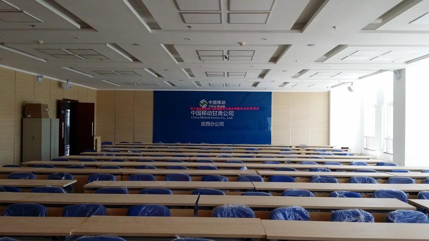 中國移動定西分公司會議室燈光音響設備