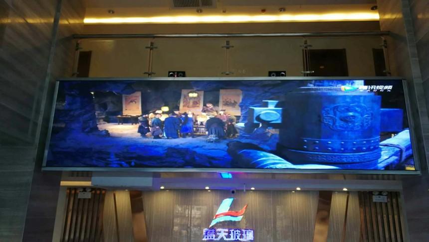 兰州蓝天玻璃厂LED显示屏