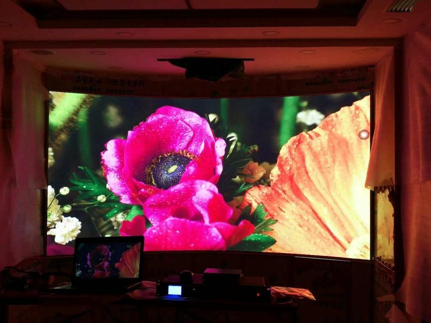 兰州局集团有限公司三线远程控制中心LED显示屏