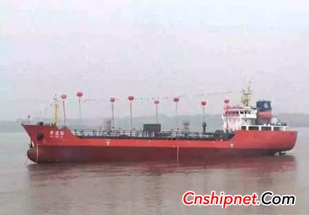 江西华东船业4000DWT不锈钢化学品船顺利下水