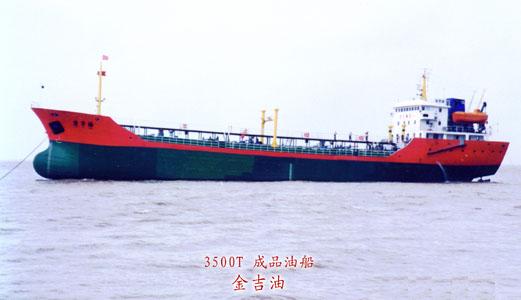 3500成品油船.jpg