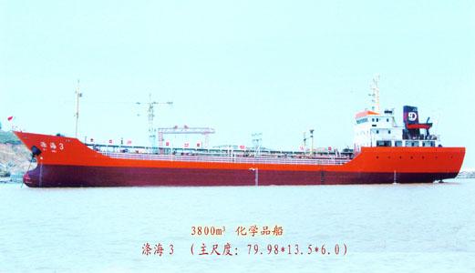 3800m3 化学品船.jpg