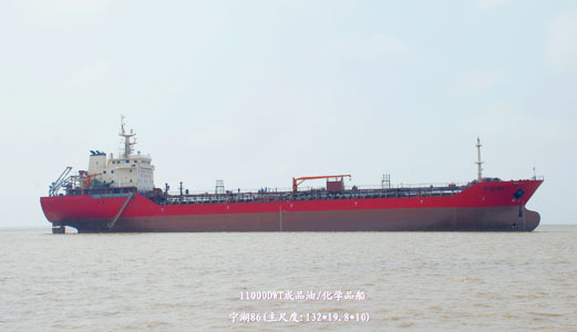 11000DWT 成品油|化学品船..JPG