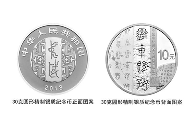 30克纯银纪念币.jpg