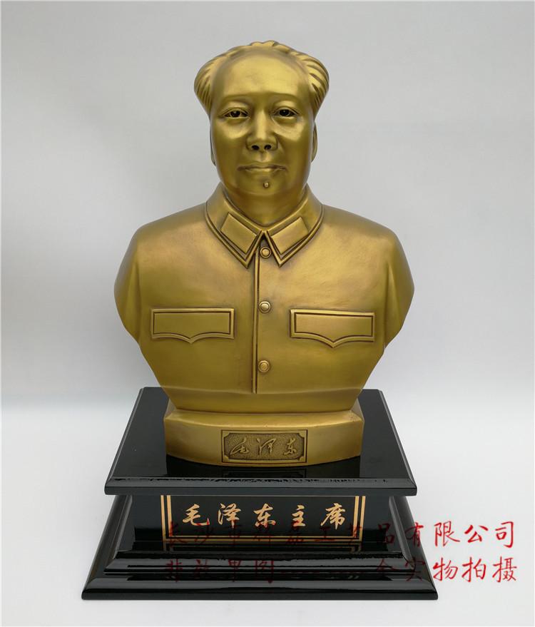 30厘米毛主席半身铜像.jpg