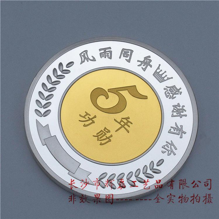 纯银镶金纪念币.jpg