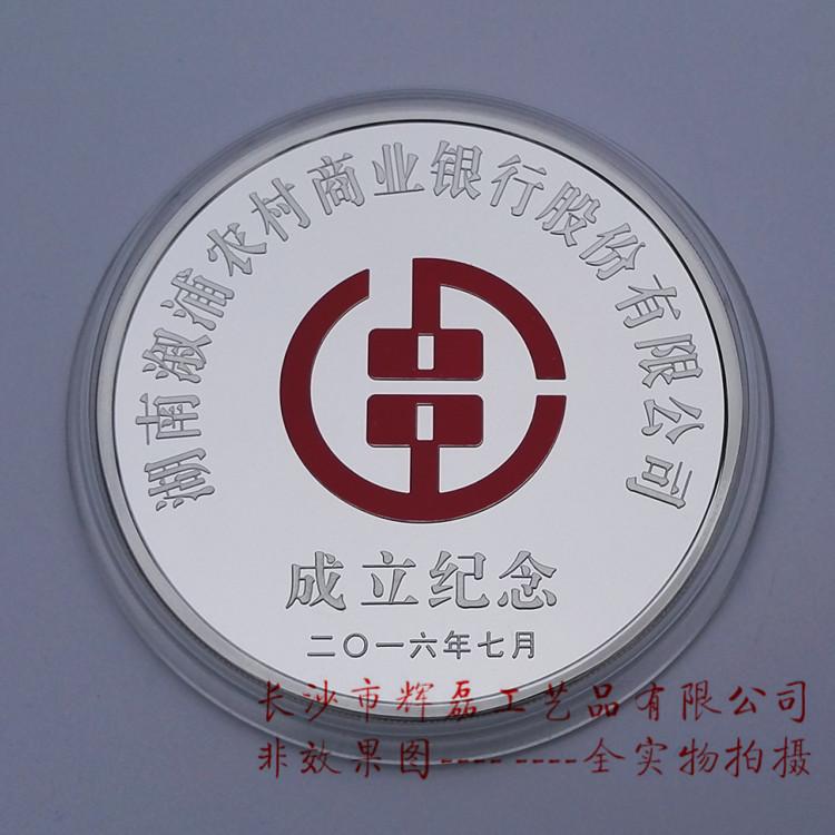 彩印纪念币.jpg