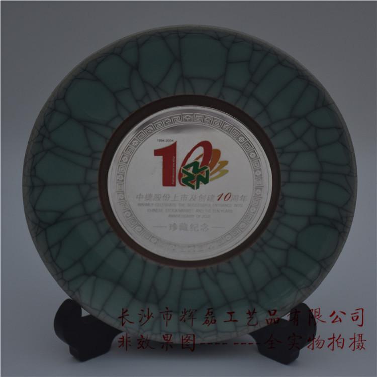 上市十周年纪念品.jpg