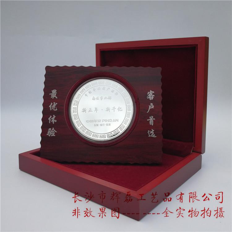 仿红木盒.jpg