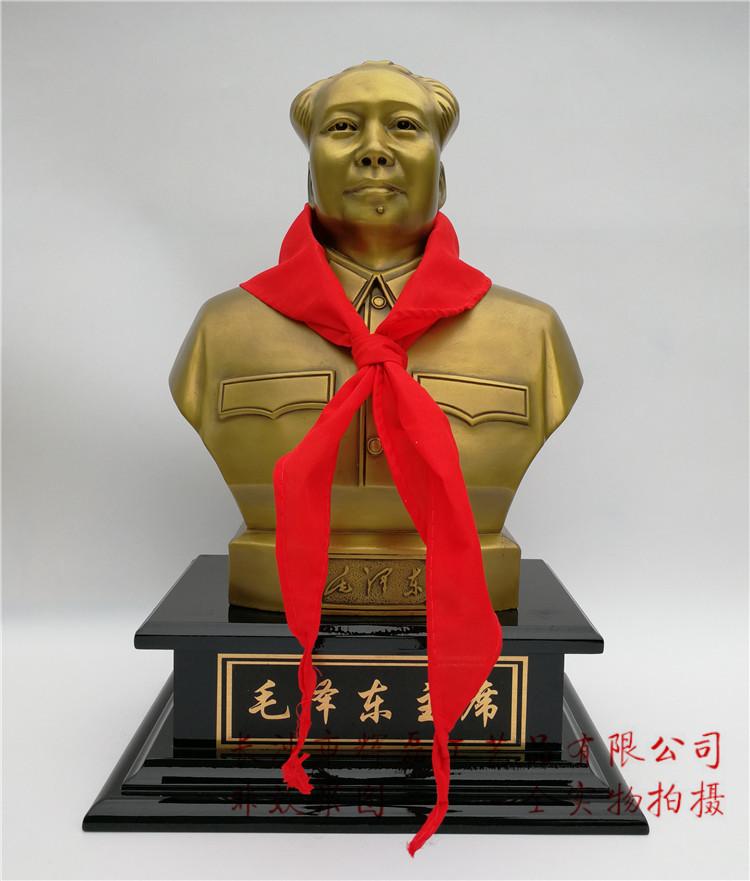 30厘米毛主席半身铜像 (2).jpg