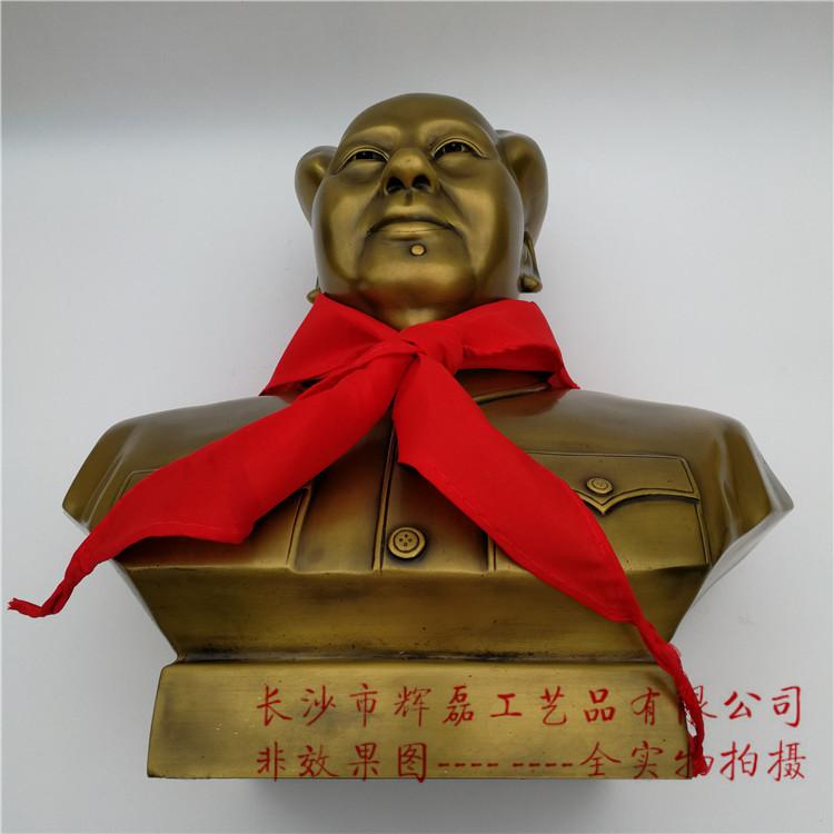 40厘米高毛主席半身铜像.jpg