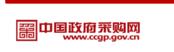 中共政府u赢电竞官网下载网