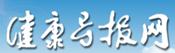 中国新闻网陕西频道