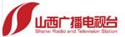 山西广播电视台