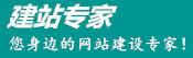 河南省交通学校