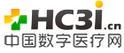 HC3i中国数字医疗网