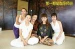第1期瑜伽导师班