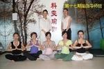 第17期瑜伽导师班