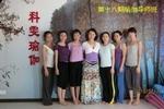 第18期瑜伽导师班