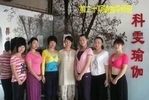 第20期瑜伽导师班