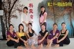 第21期瑜伽导师班