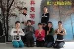 第22期瑜伽导师班