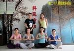 第28期瑜伽导师班