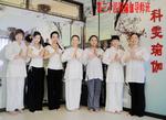 第34期瑜伽导师班