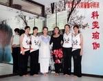第36期瑜伽导师班