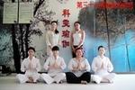 第37期瑜伽导师班