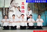 第46期瑜伽导师班