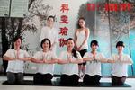 第41期瑜伽导师班