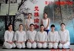 第53期瑜伽导师班