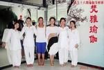 第56期瑜伽导师班
