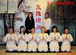 第60期瑜伽导师班