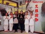 第62期瑜伽导师班