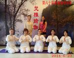 第64期瑜伽导师班