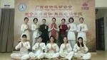 第81期瑜伽导师班