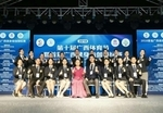 第十届广西体育节暨首届广西健身瑜伽锦标赛