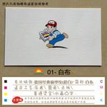 01-白布      (点击放大)