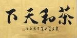 1-1Z11G6440C60