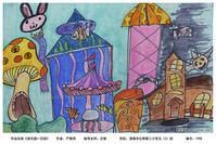 绘画作品展【第三组】