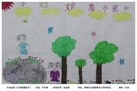 绘画作品展【第四组】