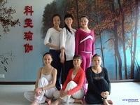 第8期瑜伽导师班