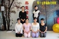 第15期瑜伽导师班