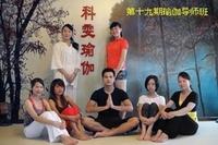 第19期瑜伽导师班