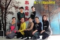 第23期瑜伽导师班