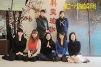 第26期瑜伽导师班