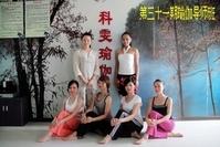 第31期瑜伽导师班